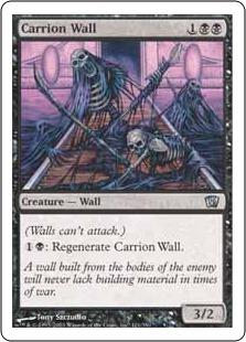 《屍肉の壁/Carrion Wall》[8ED] 黒U