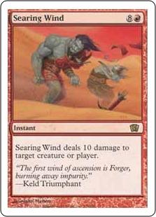 《焼尽の風/Searing Wind》[8ED] 赤R