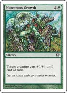《超巨大化/Monstrous Growth》[8ED] 緑C