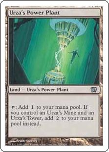 《ウルザの魔力炉/Urza's Power Plant》[8ED] 土地U