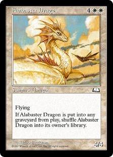 純白のドラゴン