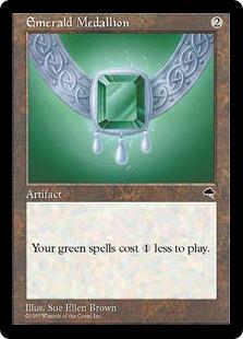 《エメラルドの大メダル/Emerald Medallion》[TMP] 茶R
