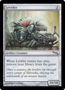 《地ならし屋/Leveler》[MRD] 茶R