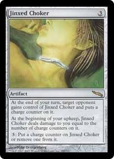 《凶運の首輪/Jinxed Choker》[MRD] 茶R