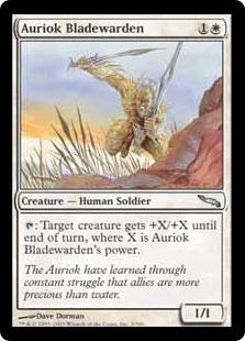 《オーリオックの刃番/Auriok Bladewarden》[MRD] 白U