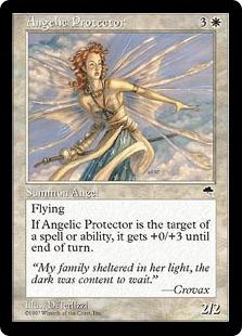 庇護の天使