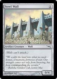 《鋼の壁/Steel Wall》[MRD] 茶C
