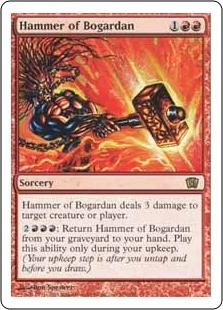 《ボガーダンの鎚/Hammer of Bogardan》[8ED] 赤R