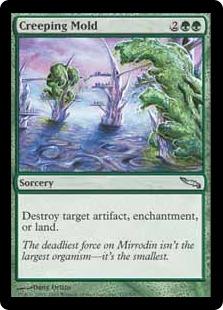 《忍び寄るカビ/Creeping Mold》[MRD] 緑U