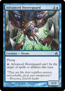 《上位の空護り/Advanced Hoverguard》[5DN] 青C