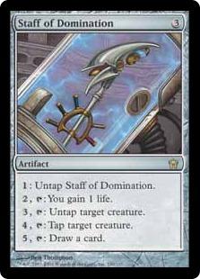 《威圧の杖/Staff of Domination》[5DN] 茶R
