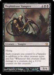 《メフィドロスの吸血鬼/Mephidross Vampire》[5DN] 黒R