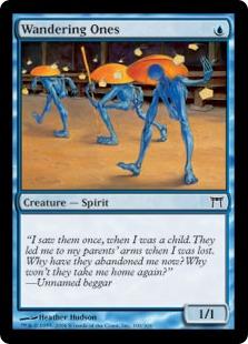 《さまようもの/Wandering Ones》[CHK] 青C