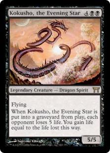 《夜の星、黒瘴/Kokusho, the Evening Star》[CHK] 黒R