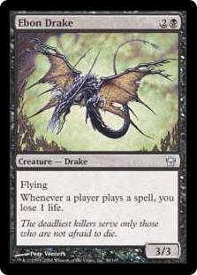 《漆黒のドレイク/Ebon Drake》[5DN] 黒U