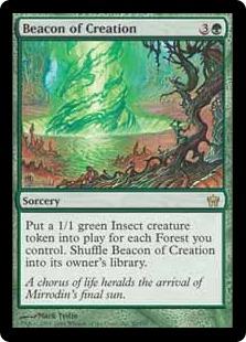 《創造の標/Beacon of Creation》[5DN] 緑R