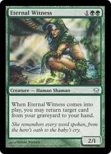 《永遠の証人/Eternal Witness》[5DN] 緑U