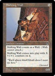 《変容する壁/Shifting Wall》[STH] 茶U