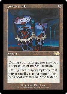 《煙突/Smokestack》[USG] 茶R
