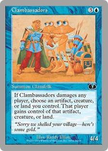 《Clambassadors》[UGL] 青C