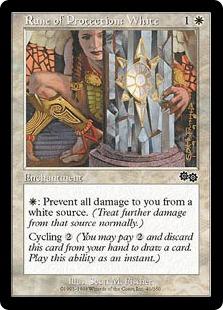 《白の防御ルーン/Rune of Protection: White》[USG] 白C