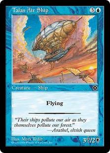《タラスの飛行船/Talas Air Ship》[PO2] 青C
