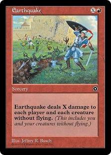 《地震/Earthquake》[PO2] 赤R