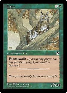 《オオヤマネコ/Lynx》[PO2] 緑C