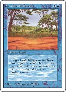 《幻影の地/Phantasmal Terrain》[2ED] 青C