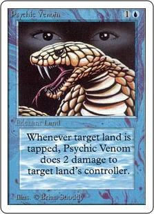 《地の毒/Psychic Venom》[2ED] 青C