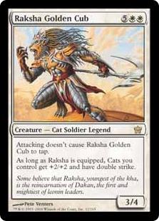 【Foil】《黄金の若人ラクシャ/Raksha Golden Cub》[5DN] 白R