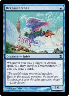 《夢捉え/Dreamcatcher》[SOK] 青C
