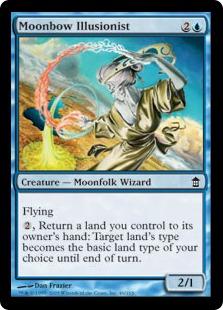 《月弓の幻術師/Moonbow Illusionist》[SOK] 青C