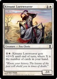 《狐の伝承織り/Kitsune Loreweaver》[SOK] 白C
