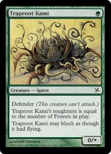 《罠根の神/Traproot Kami》[BOK] 緑C