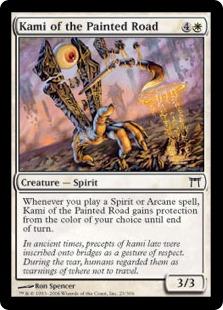 《虚飾の道の神/Kami of the Painted Road》[CHK] 白C