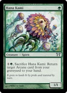 《花の神/Hana Kami》[CHK] 緑U