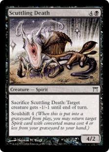 《小走りの死神/Scuttling Death》[CHK] 黒C