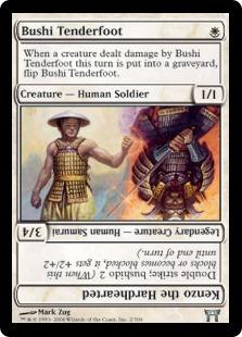 《新参の武士/Bushi Tenderfoot》[CHK] 白U