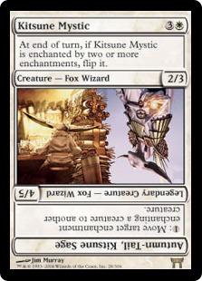《狐の神秘家/Kitsune Mystic》[CHK] 白R