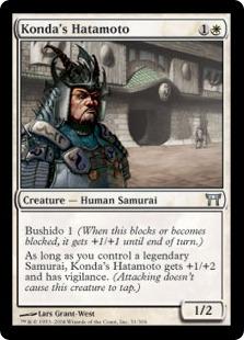 《今田の旗本/Konda's Hatamoto》[CHK] 白U