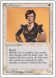 《ベナリアの勇士/Benalish Hero》[2ED] 白C