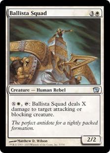 【Foil】《バリスタ班/Ballista Squad》[9ED] 白U