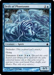 《幻の漂い/Drift of Phantasms》[RAV] 青C