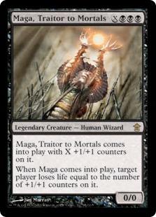 《現し世の裏切り者、禍我/Maga, Traitor to Mortals》[SOK] 黒R
