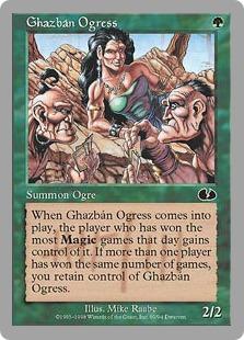《Ghazban Ogress》[UGL] 緑C