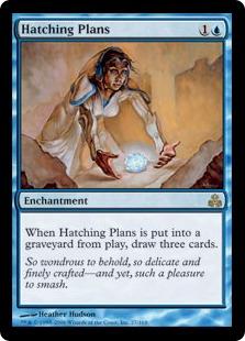 《孵化計画/Hatching Plans》[GPT] 青R
