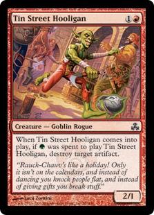 《ブリキ通りの悪党/Tin Street Hooligan》[GPT] 赤C