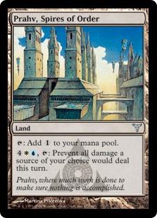 秩序の尖塔、プラーフ