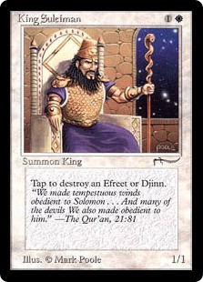 《King Suleiman》[ARN] 白R